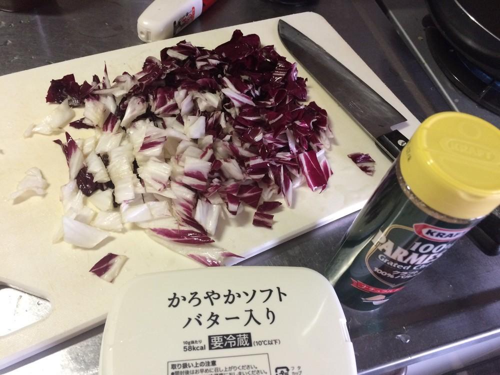 ツナとラディッキオ・キオッジャのパスタレシピ
