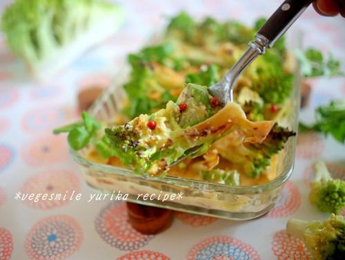 ロマネスコとアボカドの豆乳ヨーグルトグラタン